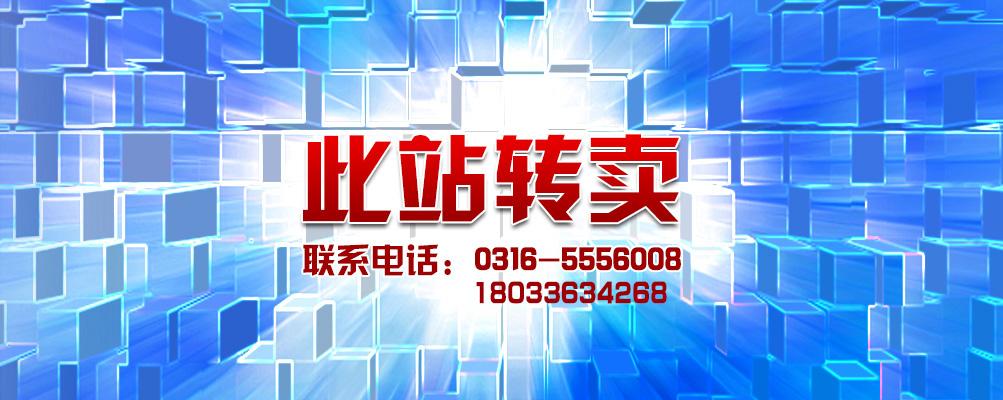 冷轧扁铁厂家直销-霸州市王庄子顺旺拔丝厂